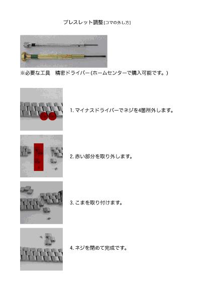 official photos a2d6d 88c90 ブライトリング時計専門店クロノス